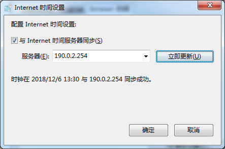 windows server 2008 r2配置NTP时间服务器